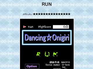 댄싱 오니기리 42
