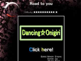 댄싱 오니기리 47