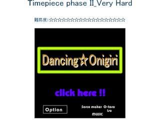 댄싱 오니기리 56