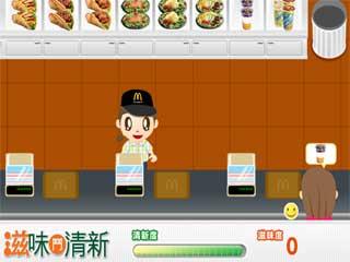 맥도날드 스텝