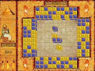 이집트 퍼즐