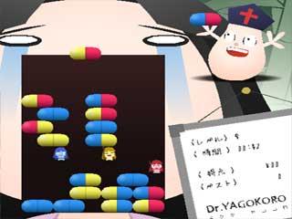 동방프로젝트 - 닥터.야고코로