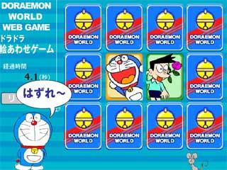 도라에몽 카드게임