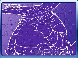 빅 직소 퍼즐