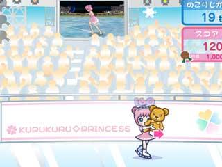스케이트 프린세스