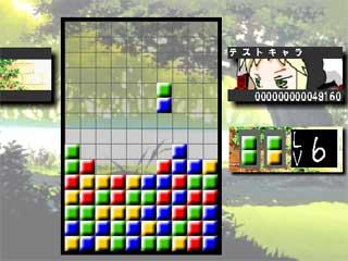 퍼즐 테스트