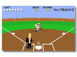 캣 베이스볼