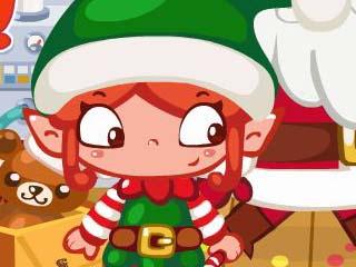 크리스마스 슬래킹 2013