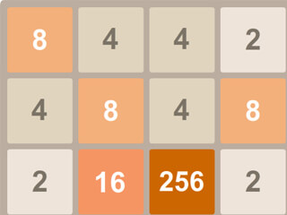 2048 플래시