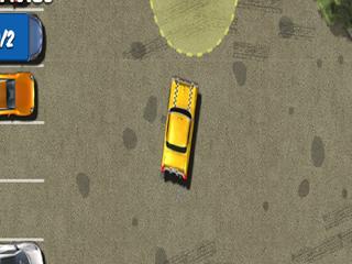 드라이브 타운 택시