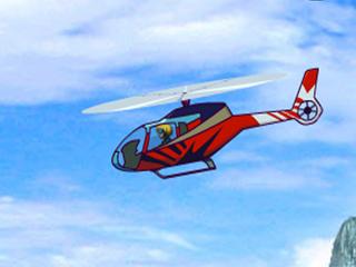헬리콥터 스탑