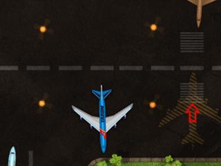 보잉 747 파킹