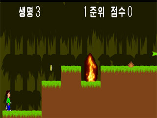 열대림탐험-북한게임