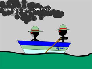강탐사기1-낙동강