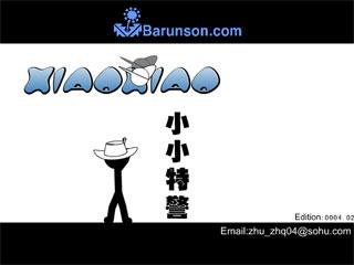 샤오샤오 4